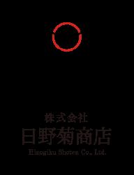 株式会社 日野菊商店